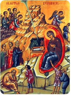 «Ο λίθος ο πατάξας την εικόνα εγενήθη όρος μέγα και επλήρωσε πάσαν την γην»